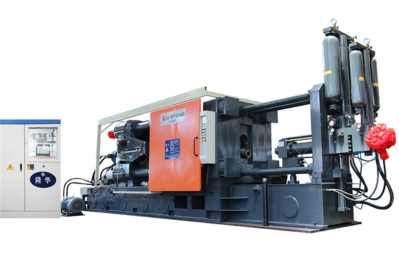 die casting machine front